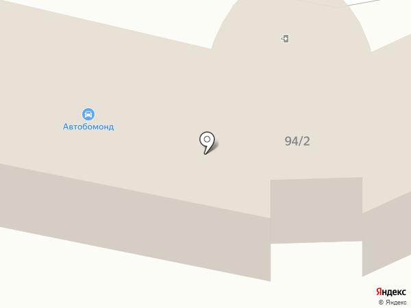 Sofi на карте Караганды