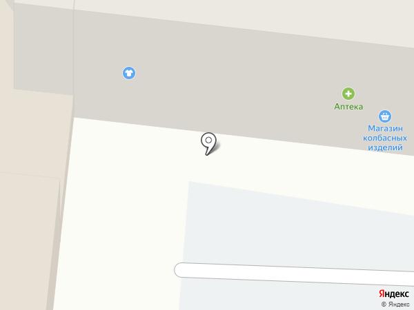 Элис на карте Караганды