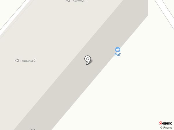 Риг на карте Караганды
