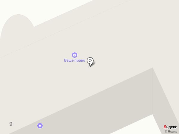 Нотариус Гранкина Л.С. на карте Караганды