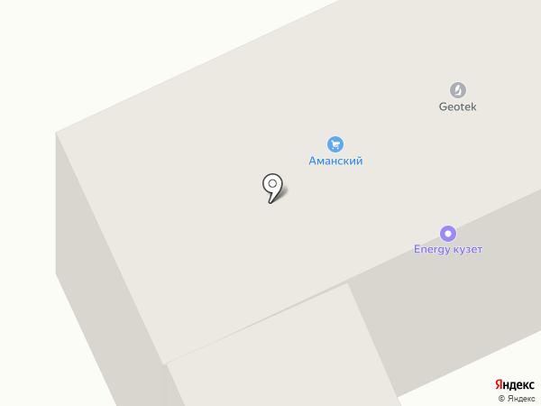SHERUBAI KOMIR, ТОО на карте Караганды