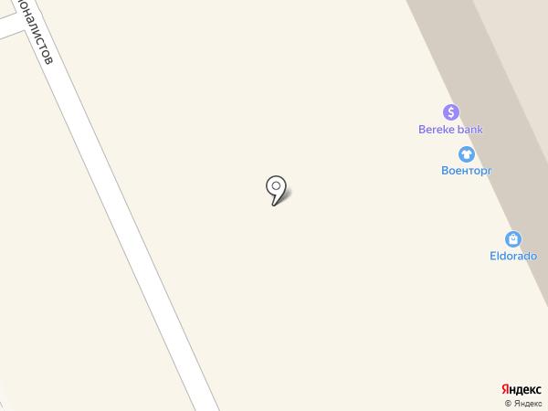 Дом швейных машин на карте Караганды
