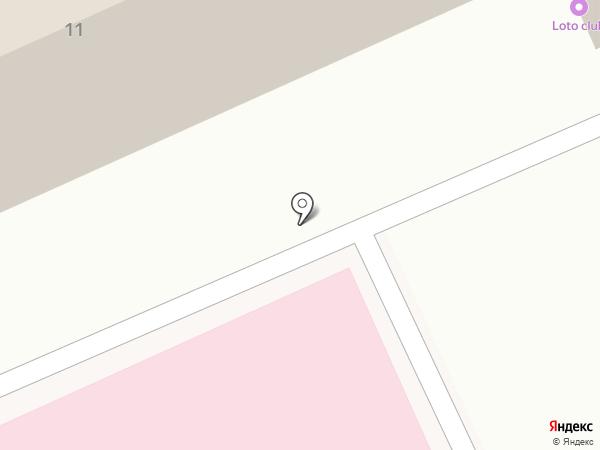 MARINADE на карте Караганды