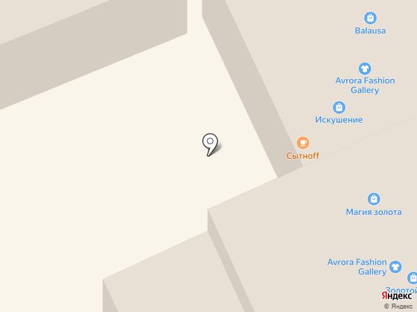 Сытно на карте Караганды