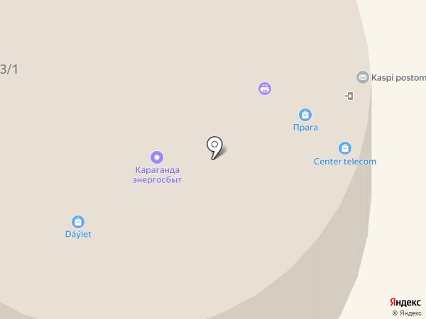 Мир зеркал на карте Караганды