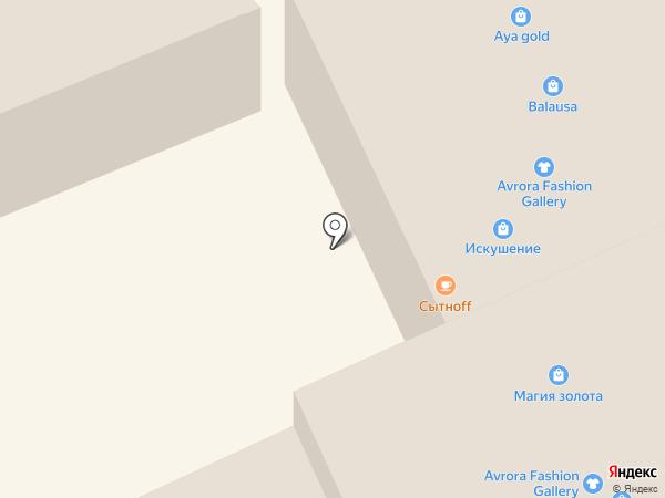Жемчужина на карте Караганды