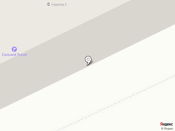 Сбербанк, ДБ АО на карте Караганды