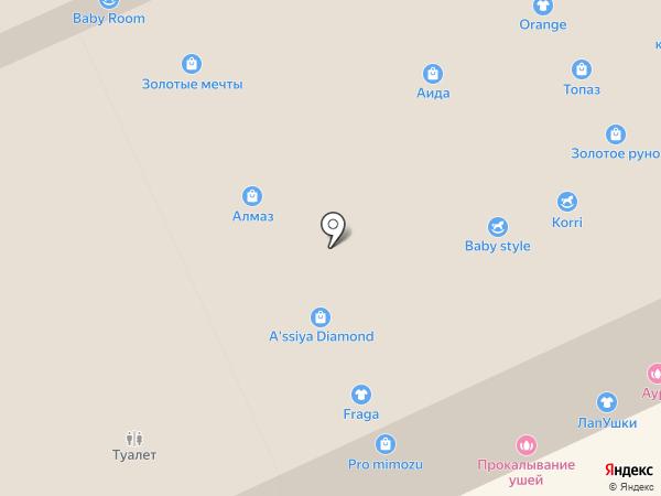 Бутик игрушек на карте Караганды