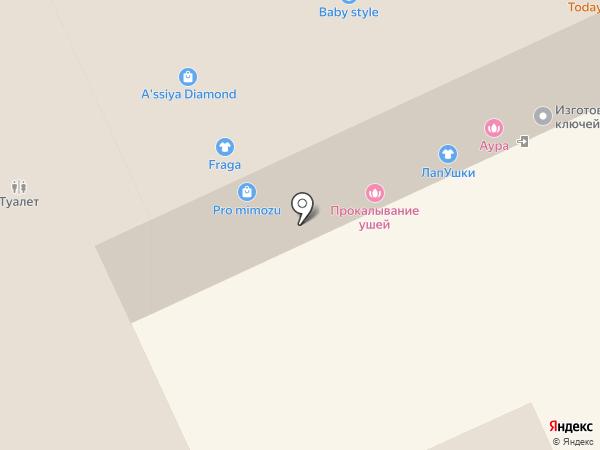 ЛапУшки на карте Караганды