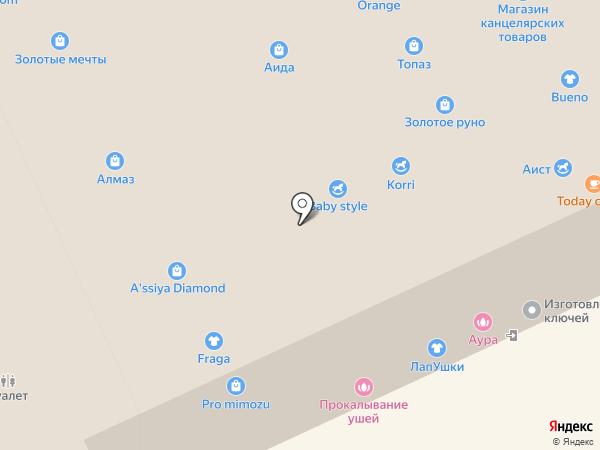 Korri на карте Караганды