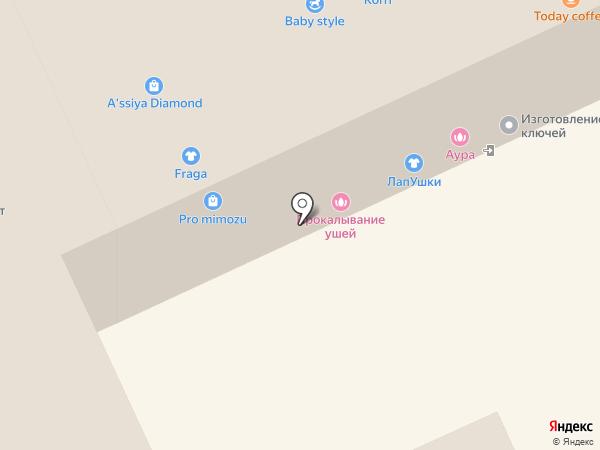 Зергер на карте Караганды