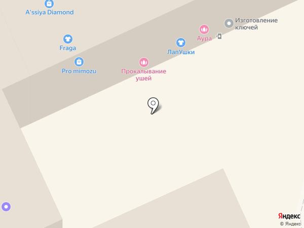 Мастерская по изготовлению ключей на карте Караганды