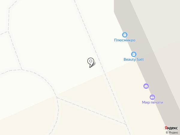 Adamo на карте Караганды