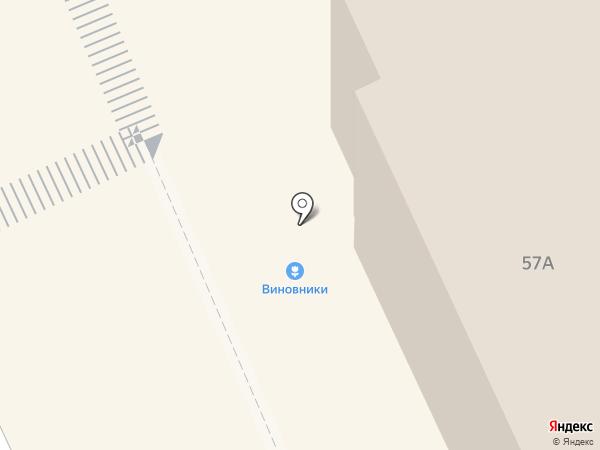 Фортуна на карте Караганды