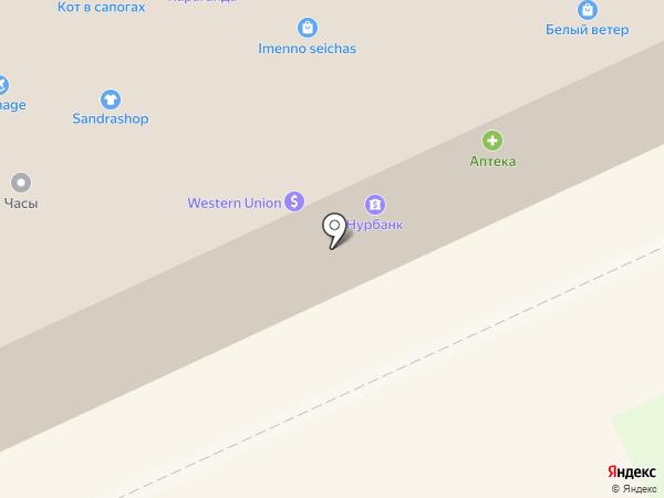 Pride на карте Караганды