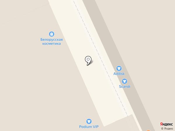 HATI SUSHI на карте Караганды