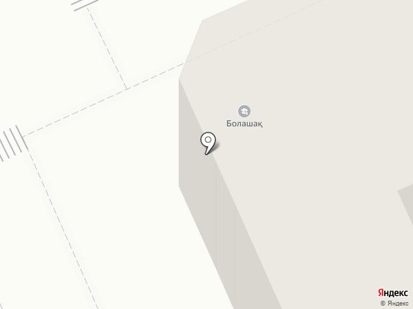 Болашак на карте Караганды
