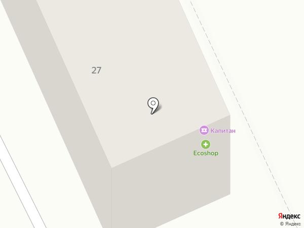 Караганда-Осетр, ТОО на карте Караганды