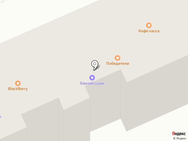 Банзай суши на карте Караганды