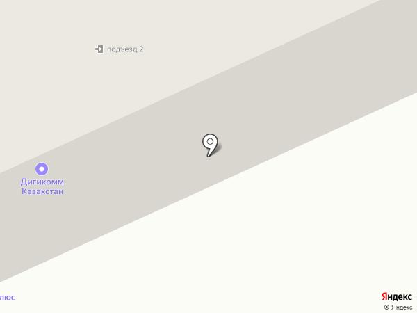 Связь плюс на карте Караганды