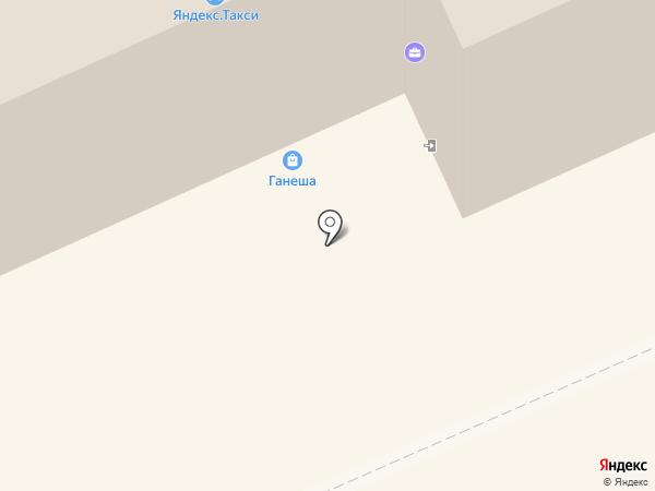 Магазин кальянов на карте Караганды