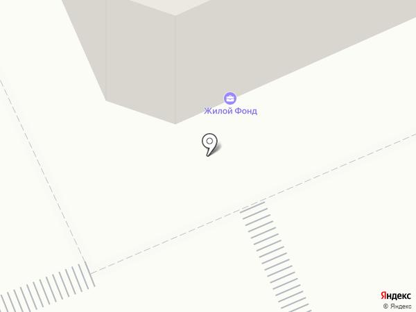 BROOKLYN beauty studio на карте Караганды