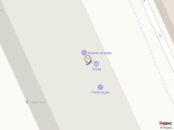 Беркут на карте Караганды