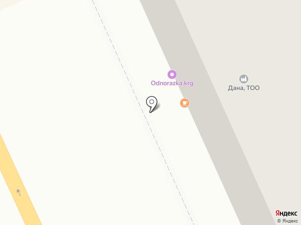 Alex Tour Group на карте Караганды