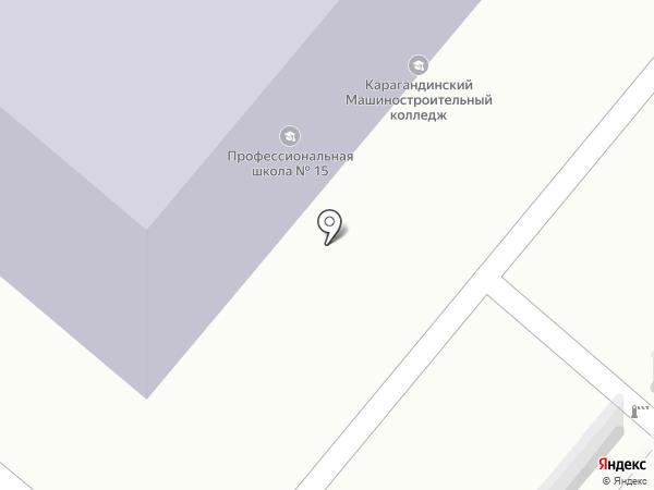 Карагандинский машиностроительный колледж на карте Караганды