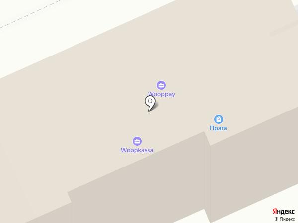 Изумруд на карте Караганды