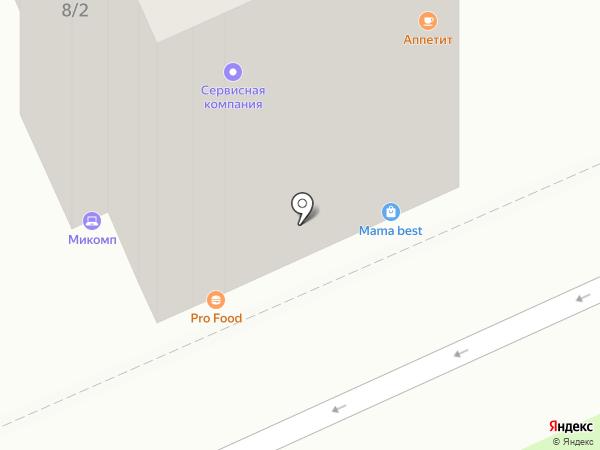 Doner Kebab Karaganda на карте Караганды