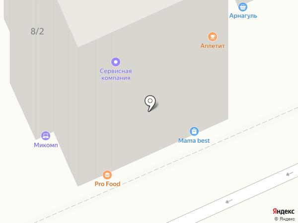Аппетит на карте Караганды