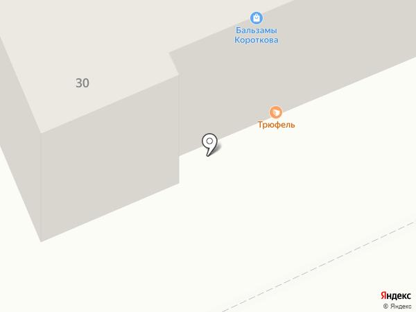 Трюфель на карте Караганды