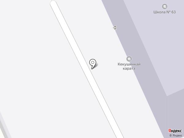 Федерация регби г. Караганды, ОО на карте Караганды