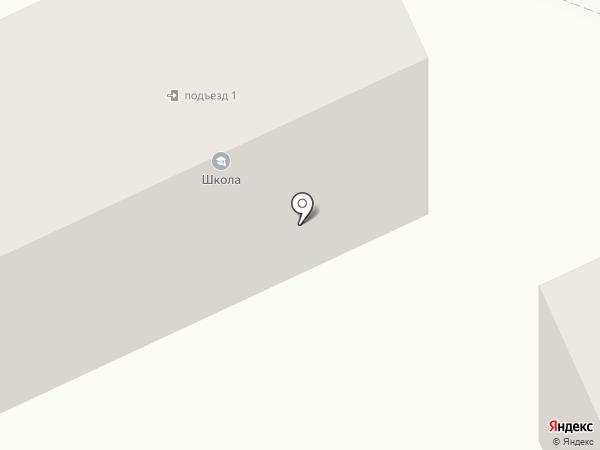 Магазин продуктов на карте Караганды