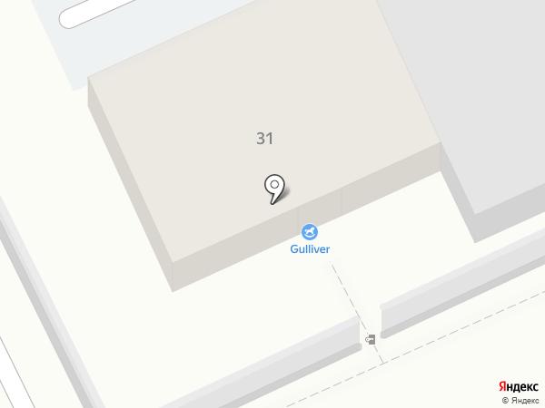 Uniqum на карте Караганды
