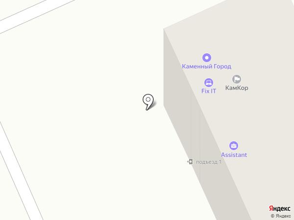 БизнесПартнерКонсалт, ТОО на карте Караганды