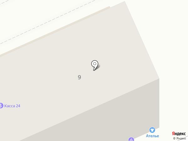 Saphir на карте Караганды
