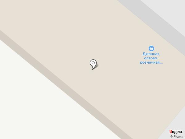 Малыш Ландия на карте Караганды