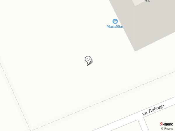 Шоли на карте Караганды