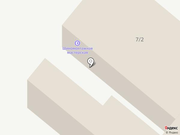 Авто Люкс на карте Караганды