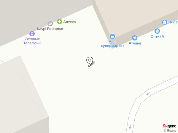 Экспресс-ателье на карте Караганды
