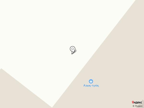 Оптово-розничный продуктовый магазин на карте Караганды