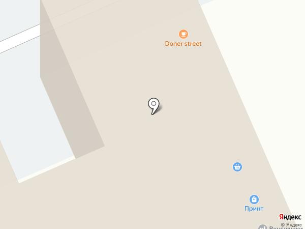 Doner Street на карте Караганды