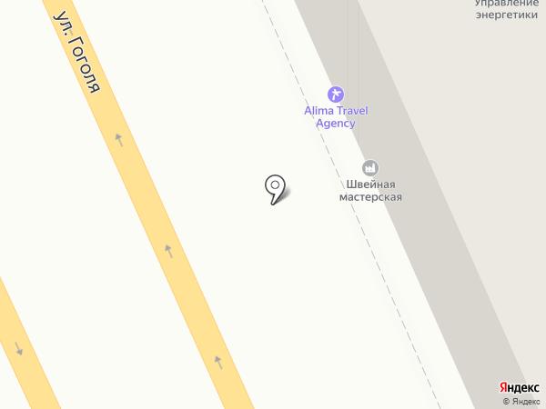 Festo на карте Караганды