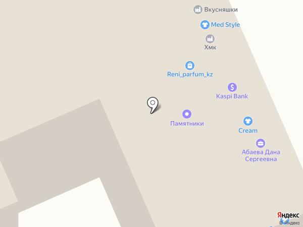 Qube на карте Караганды
