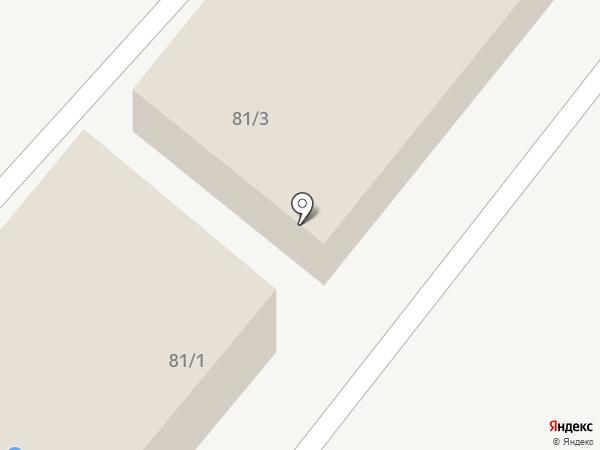 Ремонт и К на карте Караганды