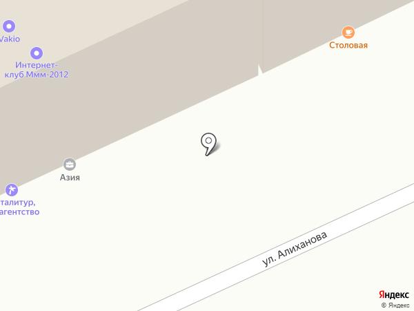 Rapier на карте Караганды