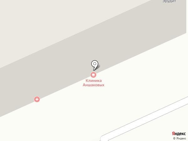 Клиника Аншаковых на карте Караганды