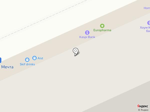 Europharma на карте Караганды